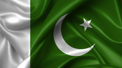 Chaînes IPTV Pakistan